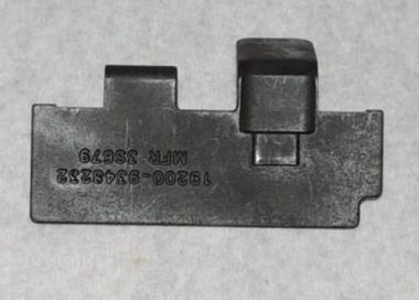 M249 MAGAZINE PORT DOOR